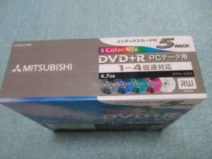 DTR47UM5 (DVD+R 4倍速 5枚組)