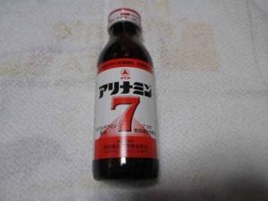 武田薬品工業 アリナミン7