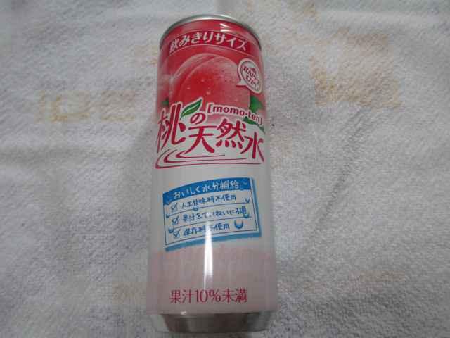 JT 桃の天然水
