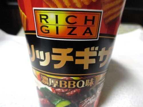 フリトレー リッチギザ 濃厚BBQ味