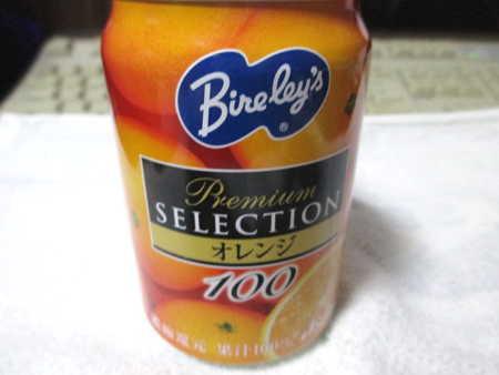 バヤリース プレミアムセレクション オレンジ100