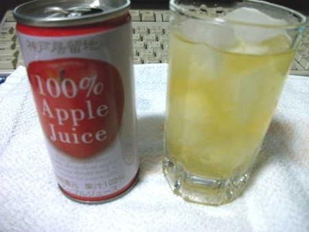 神戸居留地 100%アップルジュース