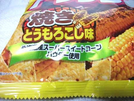 コイケヤ ドンタコス 焼きとうもろこし味