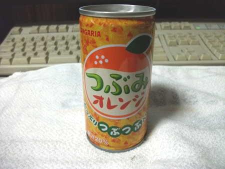 SANGARIA つぶみオレンジ