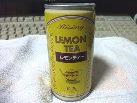 ライジング Rising レモンティー