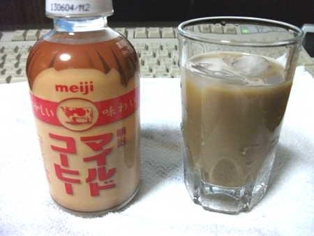 明治 マイルドコーヒー