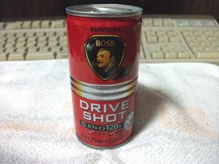 ボス ドライブショット