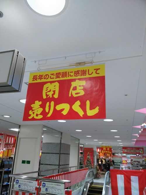 イトーヨーカドー東習志野店 店内の様子2、エスカレーターにも人はいません。