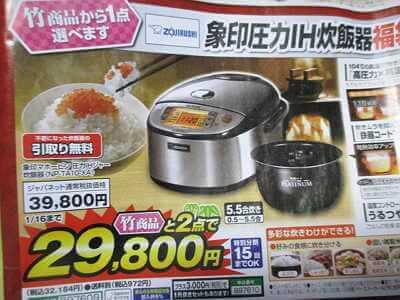 象印マホービン圧力IHジャー炊飯器(NP-TA10-XA)