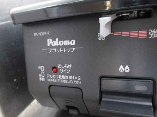 電池挿入口