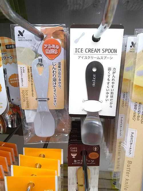 ダイソーアイスクリームスプーン100均