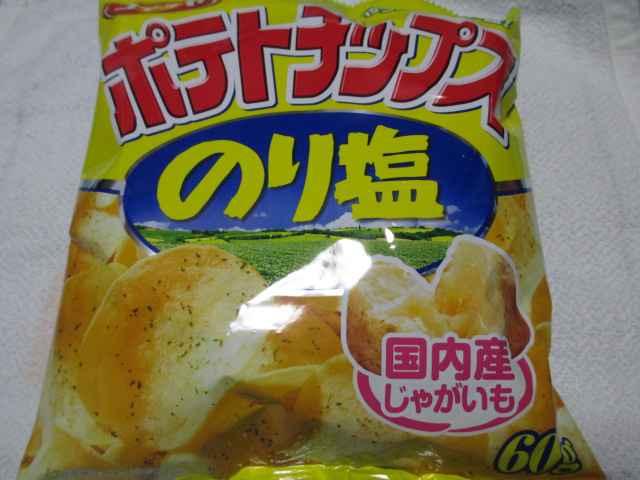 コイケヤ 湖池屋 ポテトチップス のり塩