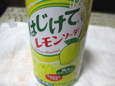 サンガリア はじけてレモンソーダ