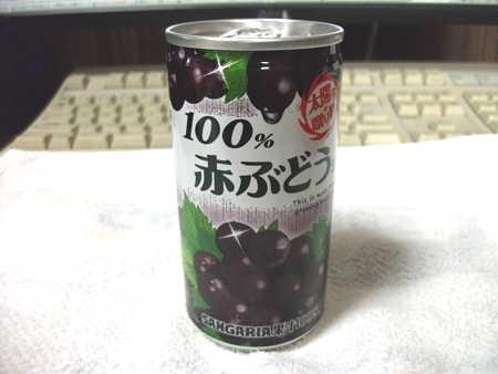 サンガリア 100%赤ぶどうジュース
