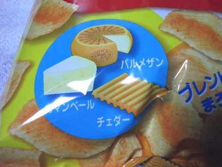 チーズビット
