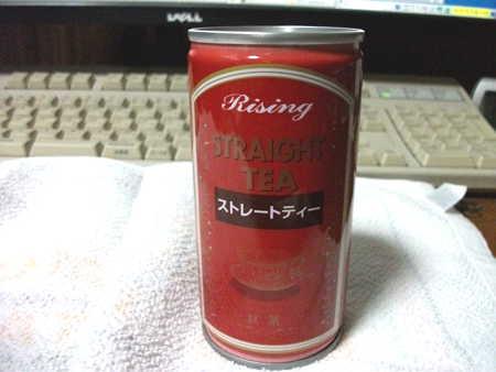 ライジング Rising ストレートティー