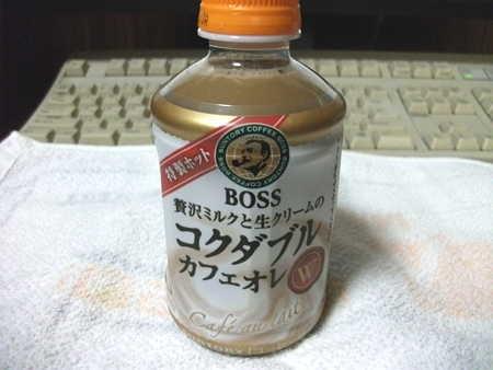 ボス 贅沢ミルクと生クリームのコクダブルカフェオレ