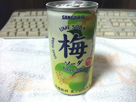 サンガリア/SANGARIA 梅ソーダ