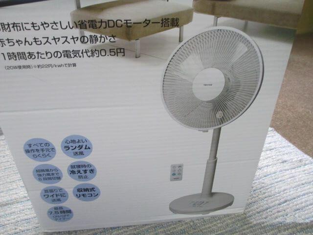 KI-322DC テクノスTEKNOS DCモーター扇風機