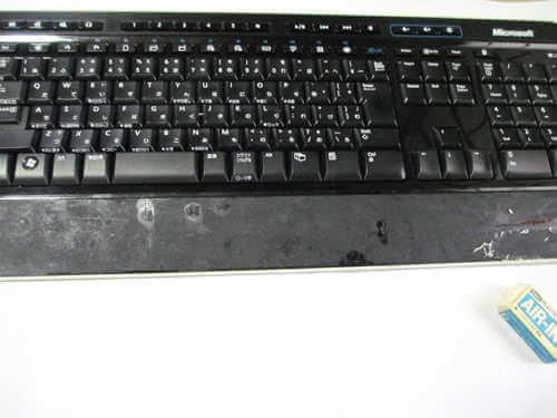 マイクロソフトワイヤレスキーボード 全体