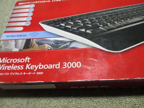 マイクロソフトワイヤレスキーボード3000