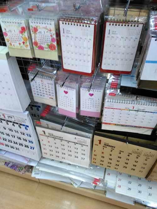 ダイソー100均 卓上カレンダーはコスパが良くて実用的