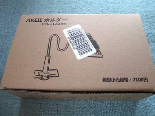 AKEIE スマホ & タブレット スタンドをアマゾンで買った