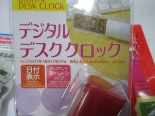 デジタル デスククロック(DIGITAL DESK CLOCK)286 パッケージ