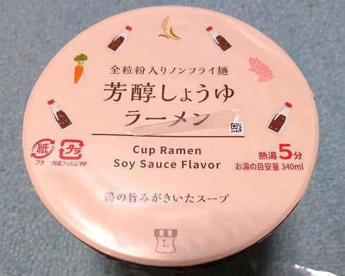 ローソンオリジナルカップ麺4種類を比較!値段とおすすめはどれ?